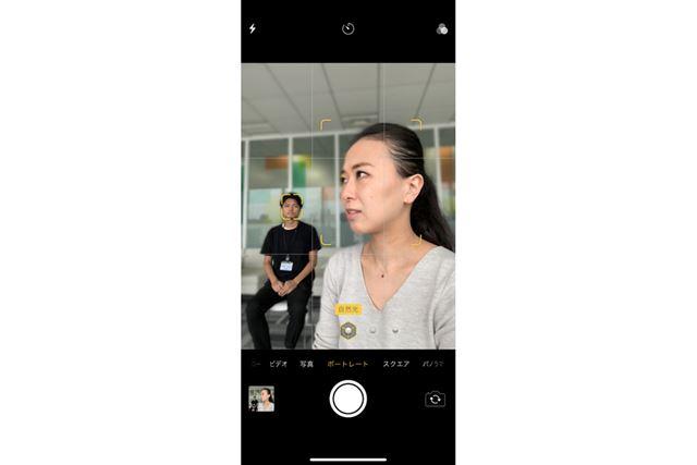 iPhone XRのポートレートは人物限定。ポートレートに設定して、人に向けると顔を認識する