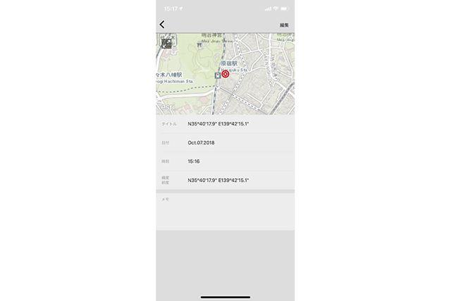 「TIME&PLACE」で記録した場所は、地図で表示される
