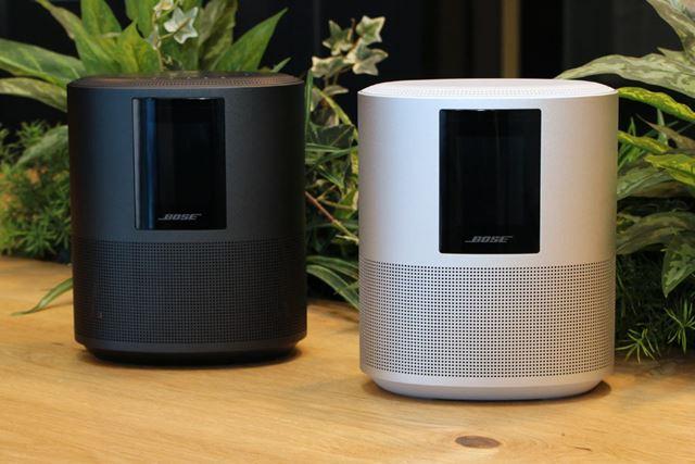 Bose Home Speaker 500は「トリプルブラック」と「ラックスシルバー」の2色を展開