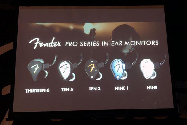 「Pro IEM」シリーズのラインアップ
