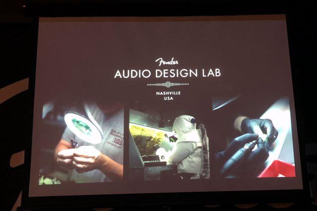 上位モデルはナッシュビルの「FENDER AUDIO DESIGN LAB」で製造