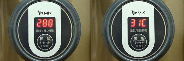 操作画面には、完成までの残り時間と庫内温度が交互に表示される