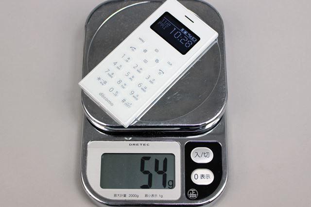 手元のデジタルスケールで量った重量は54gで、カタログ値より1gほど軽かった