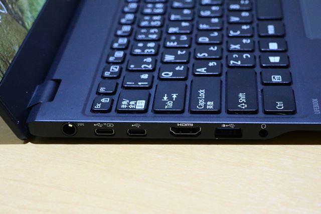 USB Type-Cポートを2基搭載