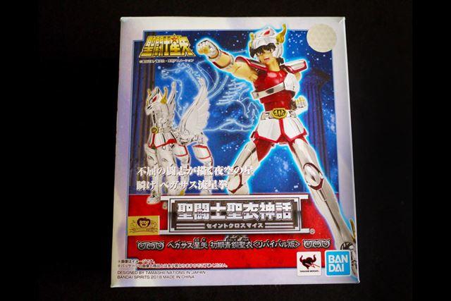 聖闘士星矢フィギュアの最高峰シリーズからリバイバル販売です