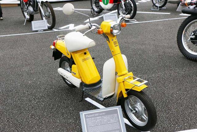 女性向けに開発された「Passol」は、軽量で自転車感覚で乗れるスクーターとして爆発的ヒットに!