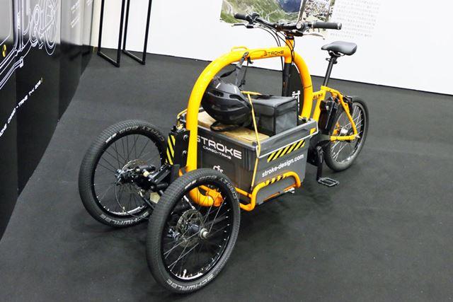 かなりインパクトがある見た目の「STROKE CARGO-TRIKE」。荷物を運ぶためのe-Bikeという提案だ