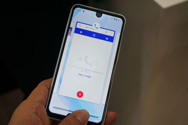 Googleの「Pixel 3」で採用された、タスクボタンを廃した新しいユーザーインターフェイスを採用