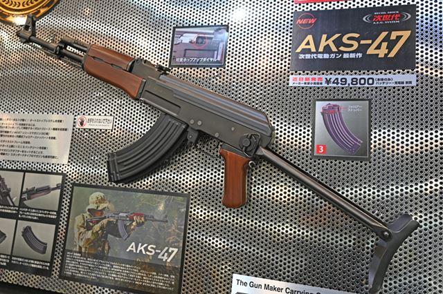 金属製の折り畳み式ストックを装備したAKS-47