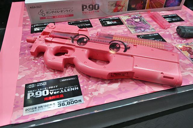 ピンクのボディが特徴的なピーちゃん仕様の「P90」