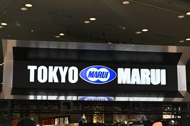 東京マルイが主催するトイガンの大型イベント「東京マルイフェスティバル 5」。今年で5回目の開催だ