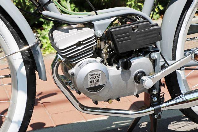 31.7ccの空冷2ストロークエンジンを搭載。0.15Kgmの最大トルクを発揮する