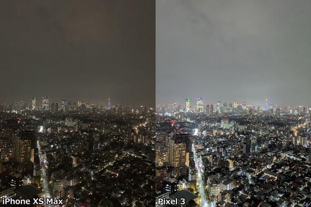 さすがに夜景となると、専用モードを搭載している「Pixel 3」のほうが圧倒的に明るく、きれい