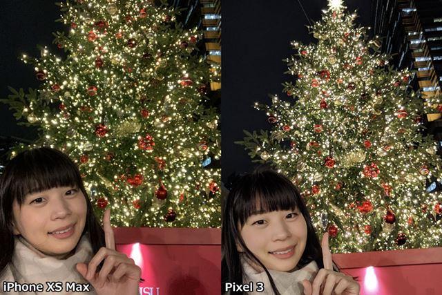 フロントカメラに関しても、やはり夜景モードを使える「Pixel 3」のほうが明るく、きれいに撮影できます