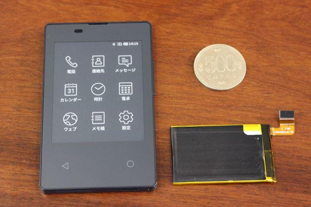 380mAhのバッテリーは、実用的な性能と小型化を両立させたぎりぎりの容量と言える