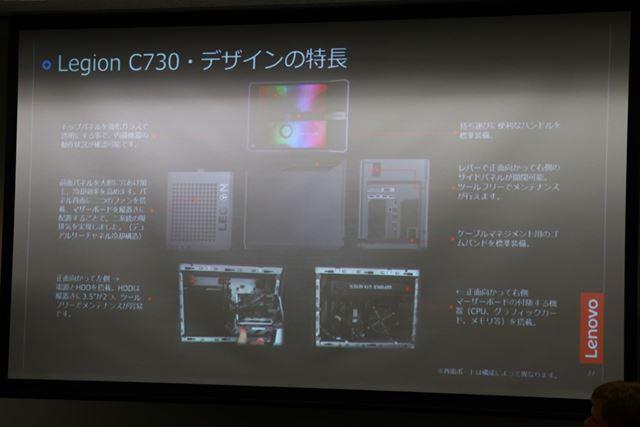 マザーボードを中央に配置し、内部空間を2つに分けることで、効率的な冷却を実現