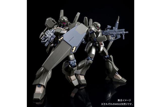 「HG 1/144 ジェガンD型(護衛隊仕様)」(1,944円)