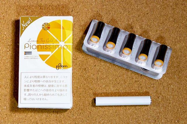 こちらはレモンをイメージしたパッケージデザイン