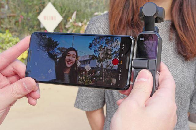 スマートフォンの画面をモニターとして使えば、映像をより確認しやすい
