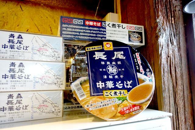 券売機の上には、今回食べ比べするコラボカップ麺が飾ってありますよ!