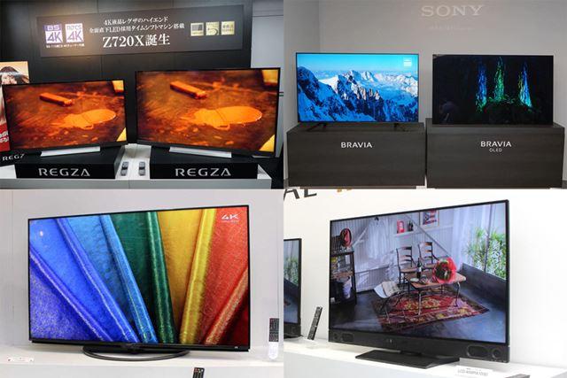 【2018年冬】今がまさに買い時! もくてきタイプ別4Kテレビ選び方ガイド