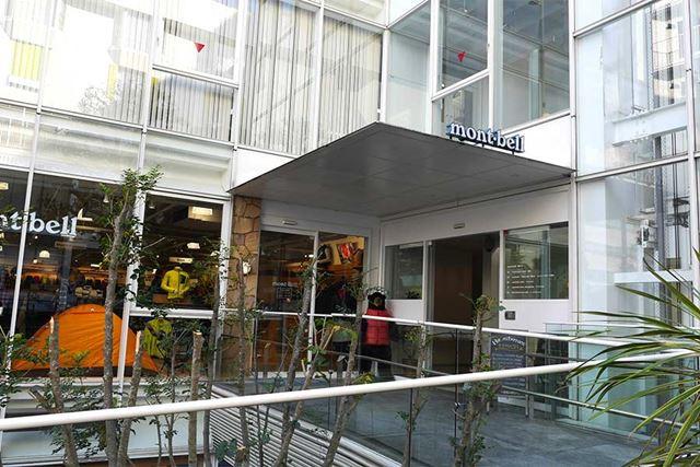 モンベル・品川店