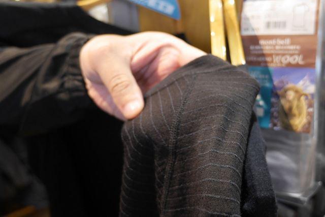 「中厚手」といいつつ、普通のTシャツなどと比べるとかなり薄い素材ですが、保温性能は高いそうです