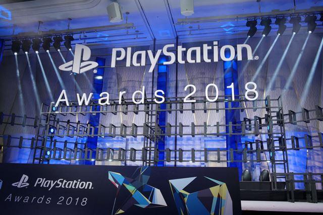 2018年にヒットしたゲームを表彰する「PlayStation Awards 2018」をレポート