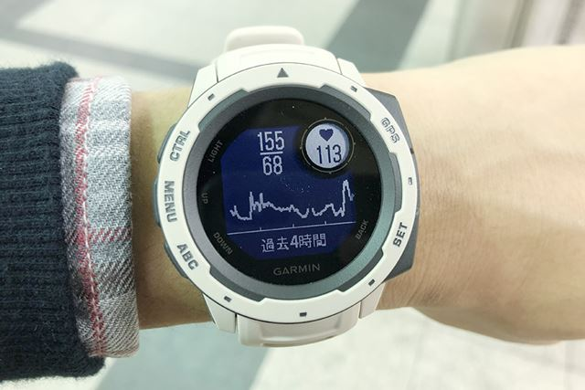 最大/最小心拍数と現在の心拍数、過去4時間のグラフを表示