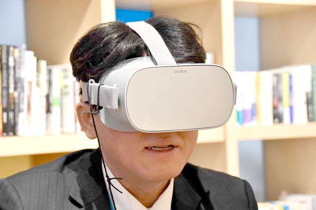 実際に、Oculus Goを使って説明する山田さん