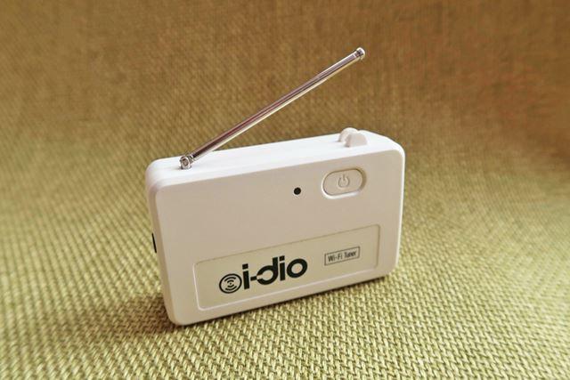 i-dioの専用チューナー「TUVL01」