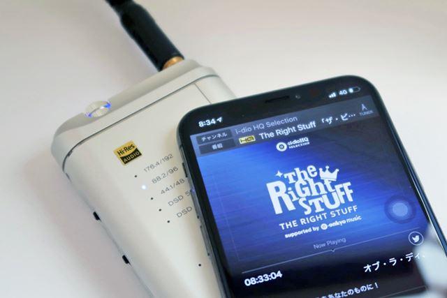 e-onkyoが制作協力するi-dio HQ対応番組「The Right Stuff」を、USB DACで聴いてみた