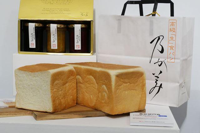 乃が美 「生」食パン