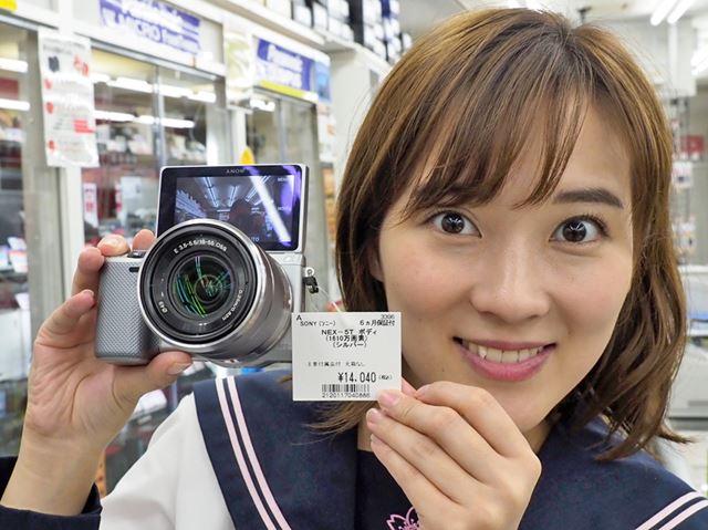 ソニー「NEX-5T」
