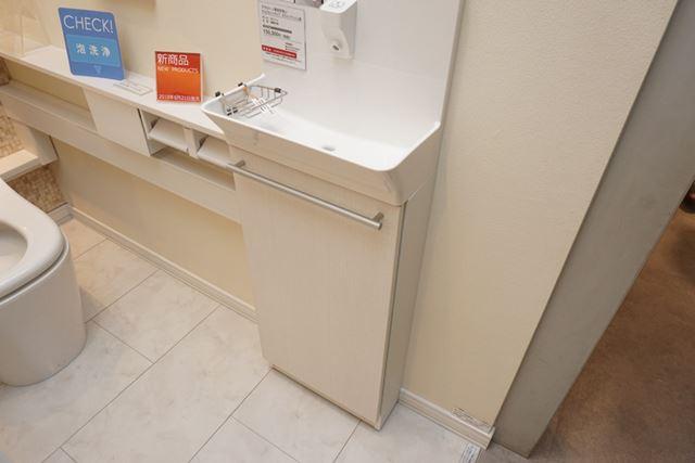 2階用のトイレは「アラウーノSII」をベースにナチュラル系でまとめています