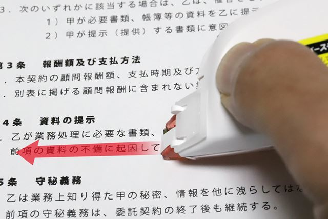 通常の方向(左から右)とは逆方向(右から左)にヘッドを動かしても修正できる「リバースモード」