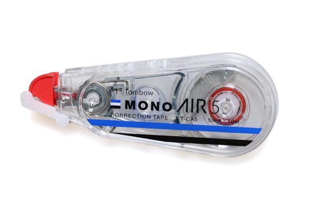 軽い力で修正できる「MONO AIR」