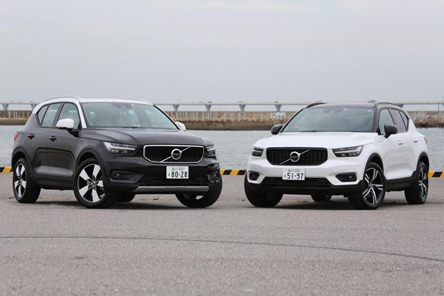 右がボルボ「XC40 T5 AWD R-Design」、左は「XC40 T4 AWD Momentum」