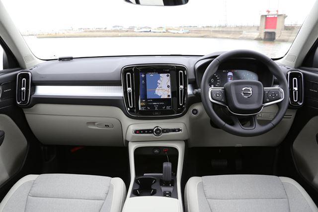 ボルボ「XC40 T5 AWD R-Design」のインパネ
