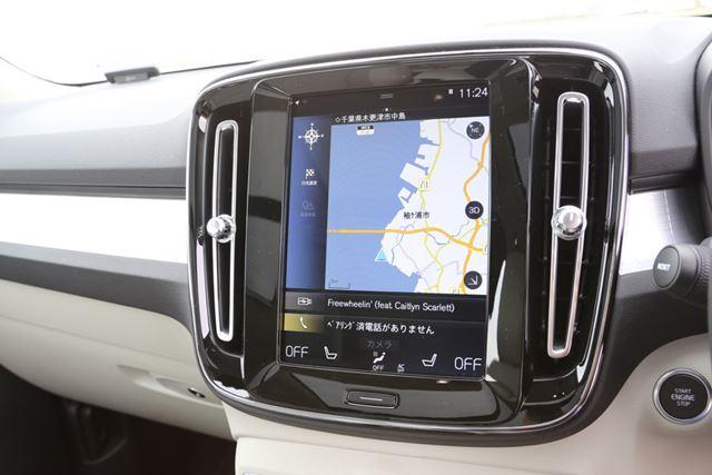 ボルボ「XC40 T5 AWD R-Design」のタッチパネルモニター画面