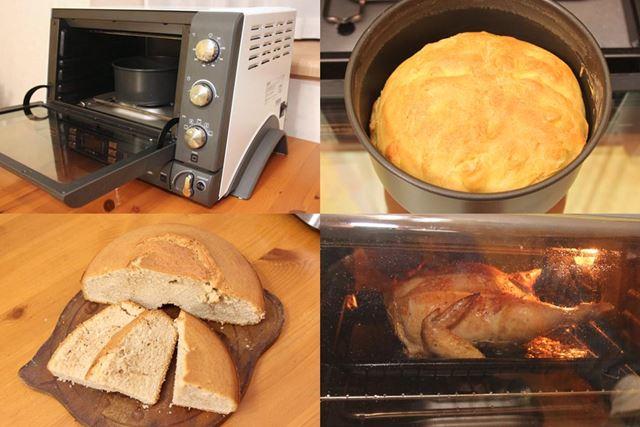 パンを焼いたり、ケーキを焼いたり、チキンを焼いたり! パーティー料理を作るのにも使えます