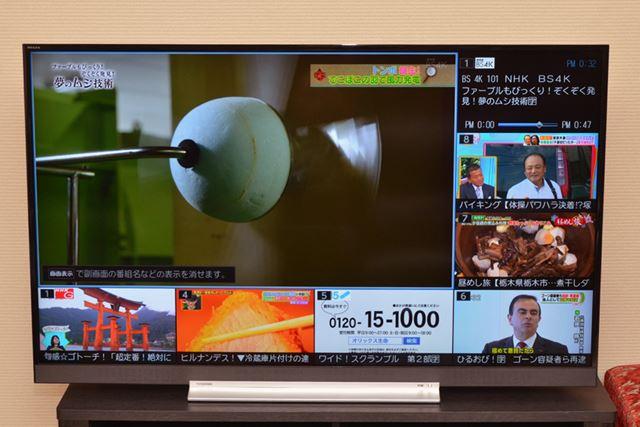 「まるごとチャンネル」で4K放送+地デジ6ch(コマ送り)も対応