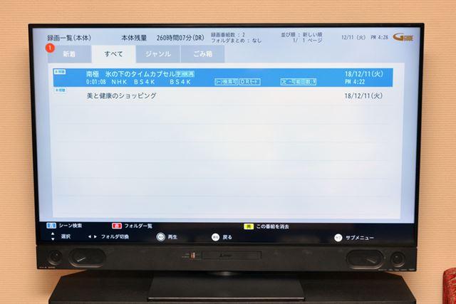 内蔵2TBのHDDで外付けHDDなしで番組を録画できるほか、録画番組のBDダビングにも対応する
