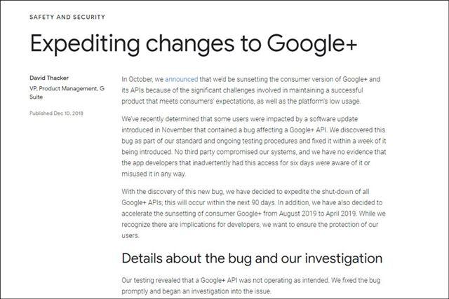 新たなバグの発見でGoogle+の終了が前倒しに