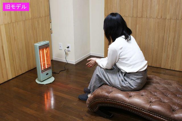 ダイレクトに熱が伝わってくる感じで、ちょっと暑いくらいだそう