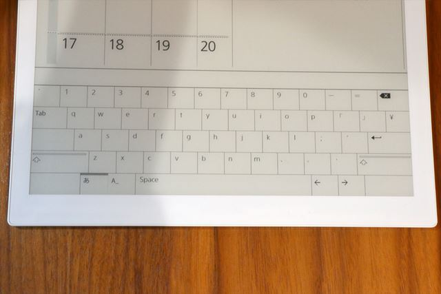 検索時はソフトウェアキーボードを利用する