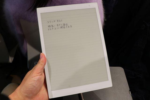 使い勝手は紙のノートと鉛筆のよう。思い立ったらすぐに書ける