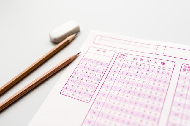 マークシート式試験には鉛筆と消しゴムが必須です