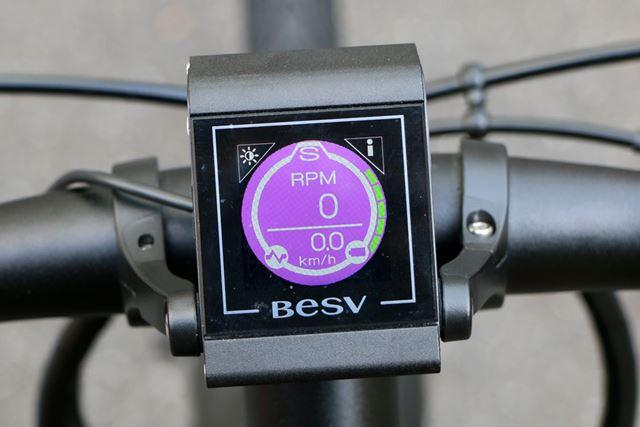 スマートモードのような機能を搭載した電動アシスト自転車は、現在のところBESVのみ