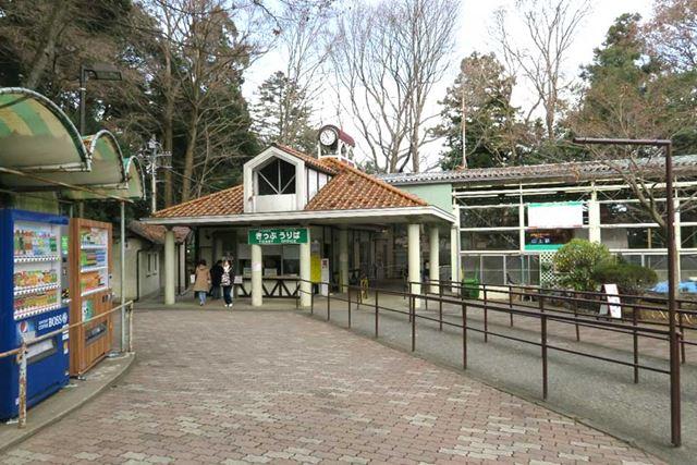 リフトの駅